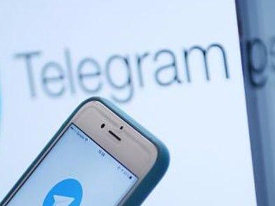 В Украине с домашним насилием будут бороться при помощи Telegram-бота