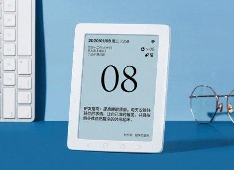 Xiaomi випустила електронний календар з WiFi