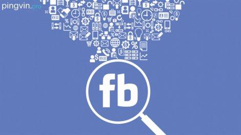 Темный режим. Новый дизайн Facebook