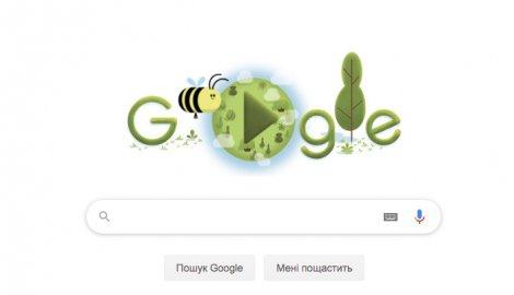 Google створив святковий дудл до Дня Землі