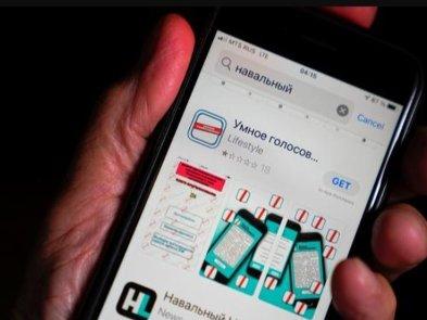 Из-за давления РФкомпании Google и Apple удалили приложение Навального