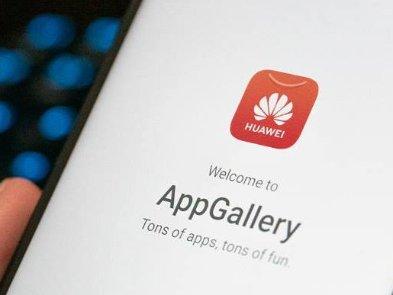 Huawei на год предложила разработчикам нулевые комиссии в магазине AppGallery после скандалов с App Store и Google Play