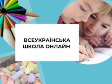 Vodafone безкоштовно транслюватиме уроки «Всеукраїнської школи онлайн»
