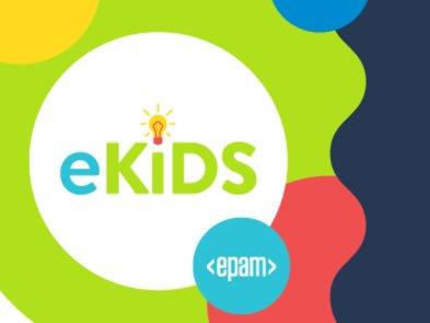 Компанія ЕРАМ пропонує безкоштовний курс для навчання дітей основам програмування на мові Scratch