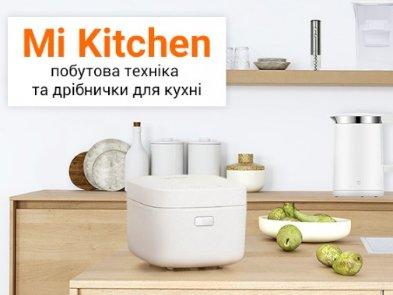 """Xiaomi розробила """"розумні"""" пристрої для кухні"""