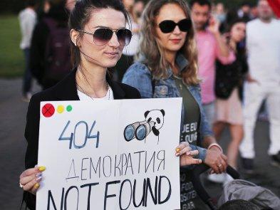 В Беларуси разблокируют счета PandaDoc, основатель которой поддерживал оппозиционные протесты