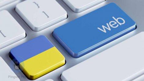 Опублікували ТОП-25 популярних сайтів в Україні за листопад