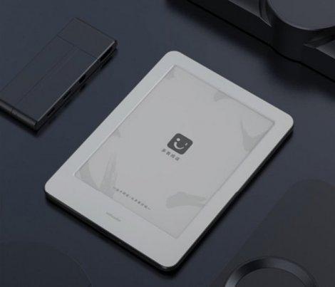 Xiaomi випустила власну електронну книгу: чим цікавий продукт