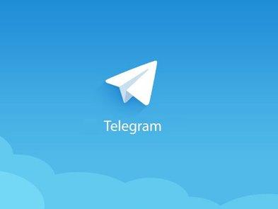 Показали Telegram-бота для нардепів: Що він вміє