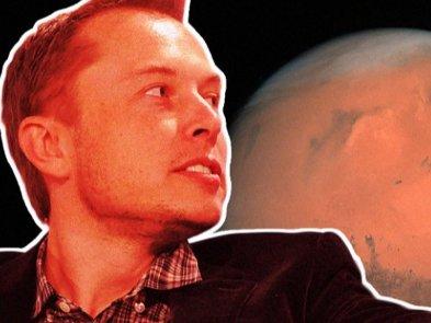 Илон Маск назвал себя Императором Марса