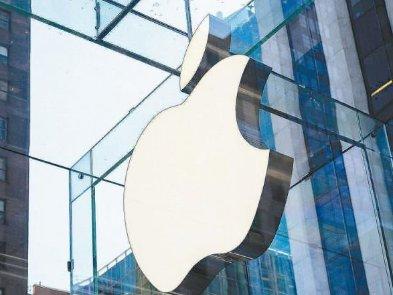 Apple проиграла суд против VirnetX на счёт авторского права