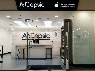 Apple запустит в Украине программу независимых сервисных центров до конца 2021 года