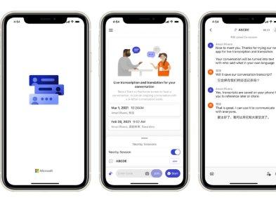Microsoft выпустила приложение для расшифровки и перевода онлайн-собраний