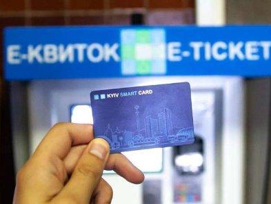 У Києві запрацює єдиний електронний квиток: дата запуску та ціна