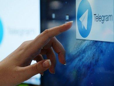 Telegram планирует скрыть номера пользователей