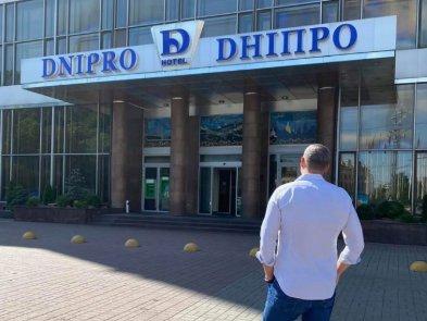 """Готель """"Дніпро"""" викупили українські кіберспортсмени за 1,1 млрд гривень"""
