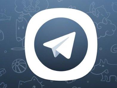 В Telegram появилась интеграция с Privat24 — окно перевода по номеру карты