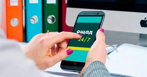 Приложение Ощадбанка будет работать с картами разных банков