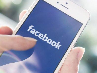 Facebook объявила о выходе приложения Study