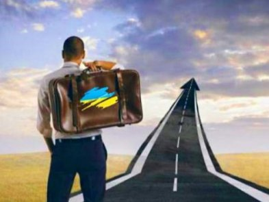 В Україні спростили кваліфікаційні вимоги до ІТ-спеціалістів у межах квот на імміграцію