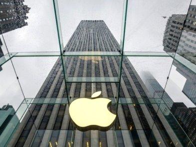 Сотрудников Apple обяжут возвращаться в офис три дня в неделю
