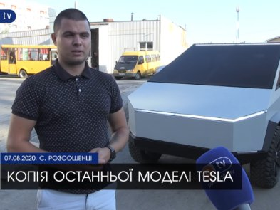 25-летний полтавчанин сделал копию Tesla Cybertruck из  Citroen