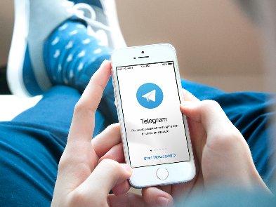 Офис президента Украины запустил официальный канал в Telegram