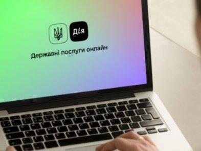 """Украинцы до весны получат """"паспорт в смартфоне"""", - МВД"""