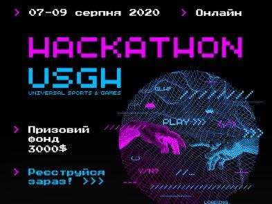 Создай новую игру или гейминг-сервис на хакатоне Universal Sports & Games Hackathon с призовым фондом $3000