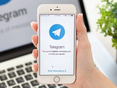 В Тelegram произошел сбой, затронувший 70 тыс пользователей