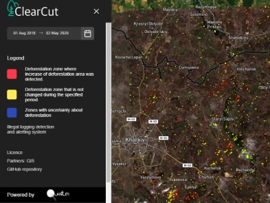 Компания Quantum планирует создать платформу для мониторинга вырубки лесов по всей Украине