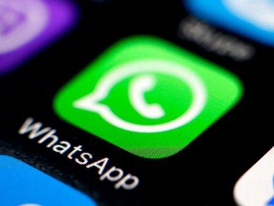 Мечта параноика. В мессенджере WhatsApp появятся самоуничтожающиеся сообщения