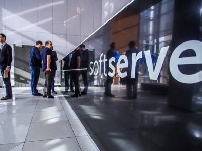 Новый «слив» данных SoftServe