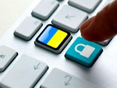 """Украинских пользователей """"ВКонтакте"""" возьмут на учет полиции: Данилов"""