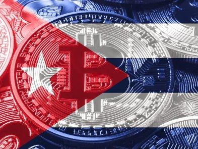 Биткойн узаконили ещё в одной стране, курс криптовалюты пока стабилен