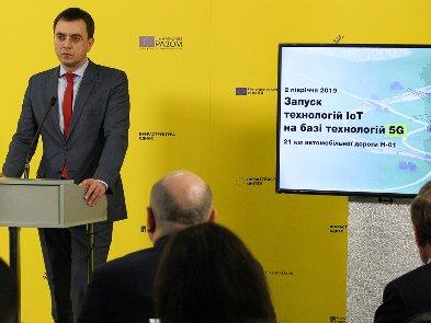 Vodafone и Nokia начнут тестирование 5G в Украине в рамках проекта «Умная дорога»