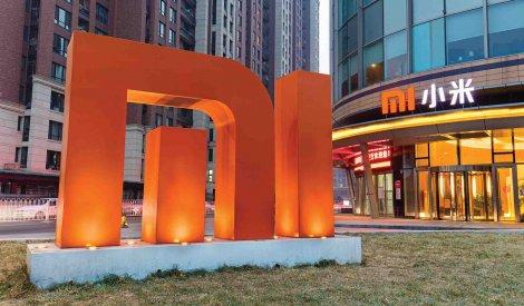 Гендиректор Xiaomi: первоначально компанию хотели назвать Red Star или Xuande