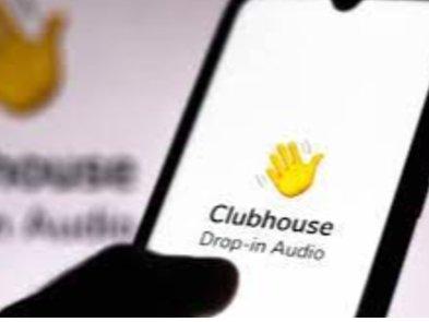 Clubhouse запустила донаты для части пользователей