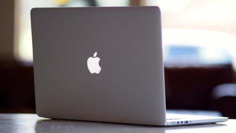 """Новий 16"""" Apple MacBook Pro має з'явитися вже цього тижня"""