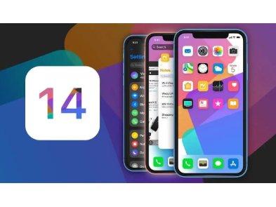 iOS 14 утекла в Сеть из-за проблем с безопасностью