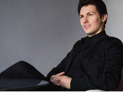 Дети Павла Дурова вошли в рейтинг богатейших наследников Forbes