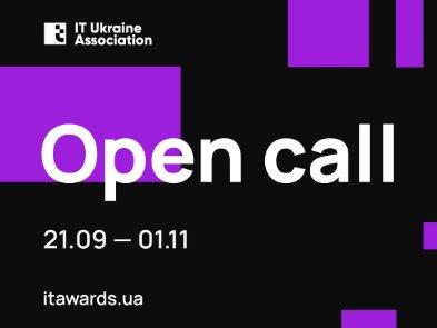 До 1 листопада триватиме прийом заявок на Ukrainian IT Awards 2020