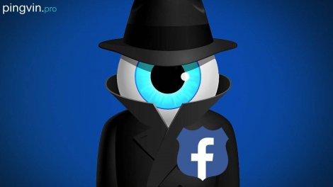 В мережі опинилися дані 267 млн облікових записів Facebook