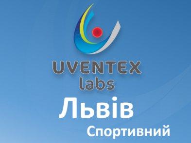 У Львові запрацює додаток, що допомагатиме підібрати локацію для спорту