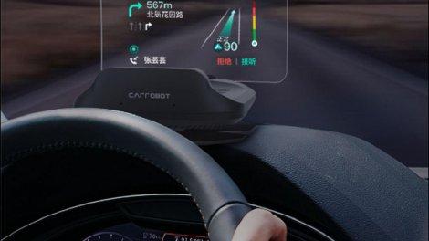 Xiaomi анонсувала проекційний дисплей Carrobot для автомобілів