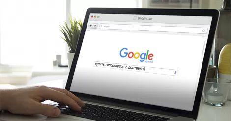 Потерял $10 миллионов: стажер по ошибке купил «пустую» рекламу для Google