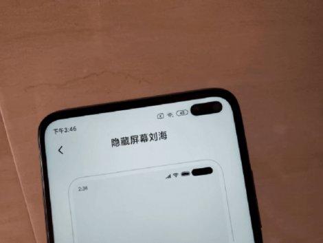 Користувачі виявили цікаву особливість у смартфона Redmi K30