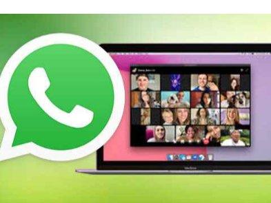 У WhatsApp появится интеграция с Facebook Rooms