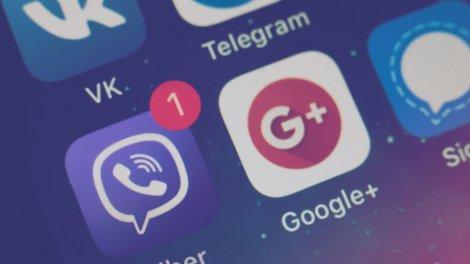 Хакери зламали у Viber офіційний канал МОЗ