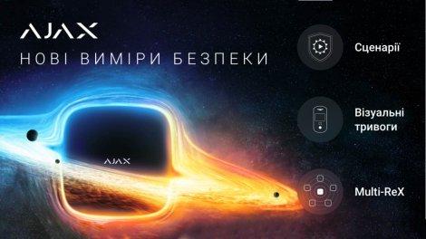 Ajax випустив новий датчик MotionCam і важливе оновлення OS Malevich 2.8